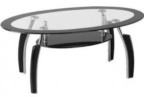 Elena Coffee Table - £79
